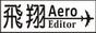 飛翔出版社一人有限公司